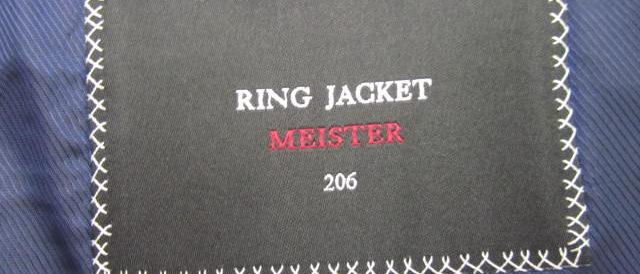 リングジャケット